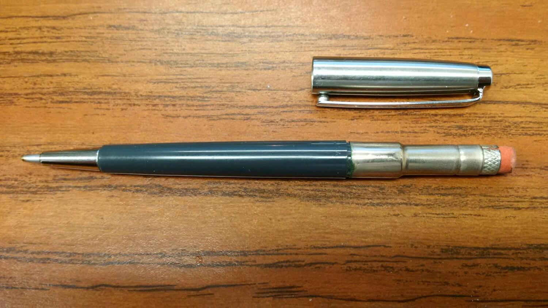 Liquid Lead Pencil Parker Liquid Lead Pencil From Reticulum On Etsy Studio