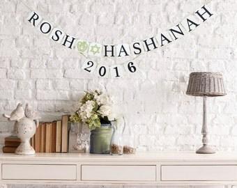 Rosh Hashanah 2016, Rosh Hashanah 2016 banner, l'shana tova