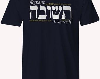 Hebrew, Christian, Messianic T-Shirt, Yeshua, Teshuvah, Repent