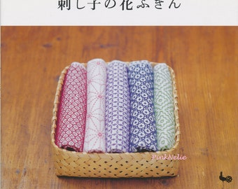 Out of Print - SASHIKO Quilting Cloth Japanese Craft Book