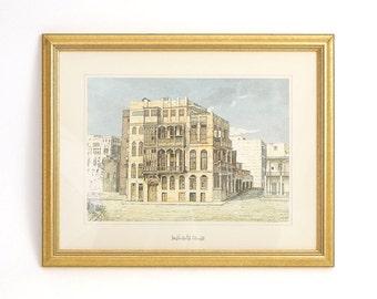 Vintage Framed Saudi Arabian Lithograph - Al-Balad / Old Jeddah Architecture Print- Ba Jansed House