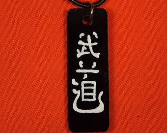 Japanese Bushido Necklace - hand painted Kanji, handmade