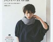 Couturier Sewing Class Dress Book by Yukari Nakano - Japanese Craft Pattern Book MM