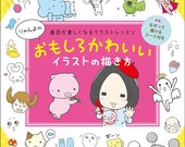 How to Draw Funny and Cute Illustration Lesson Book - Japanese Craft Book WT