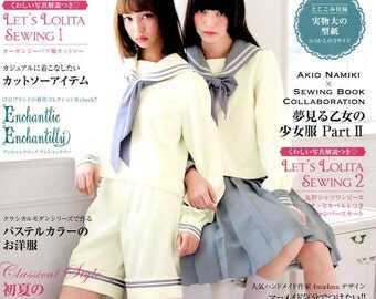 Gothic Lolita Fashion Book Vol 9 - Japanese Craft Book