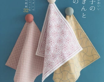 Floral Sashiko Embroidery Designs - Japanese Craft Book