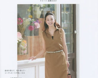 Dress for Tomorrow by Couleure  - Japanese Craft Pattern Book MM