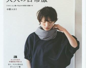 Couturier Sewing Class Dress Book by Yukari Nakano - Japanese Craft Pattern Book