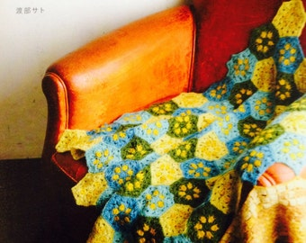 Lovely Handmade Blanket - Japanese Craft Book Special Blankets by Sato Watanabe MM