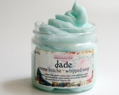 Fluffy Whipped Soap Jade 2 oz Mini Creme Fraiche VEGAN