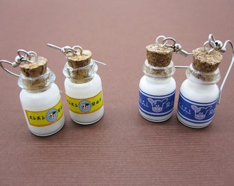 Your Choice of Lon Lon Ranch Milk Bottle Earrings Legend of Zelda Video Game