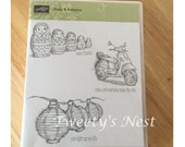 Retired Stampin' UP! Today & Everyday Stamp Set NEW Wood Scooter Lanterns Matryoshka Dolls card making stamps