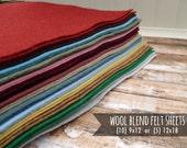 Wool Felt Sheets - Merino Wool You Choose Size -  10 - 9x12 or 5 - 12x18  Wool Felt Fabric