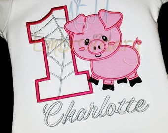 Charlotte's Web Inspired Birthday Shirt