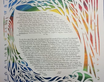 Waterfall and Birches Ketubah