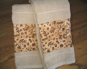SALE PRICED - Appliqued Terry Towels in a Southwest Pattern - Set of 2