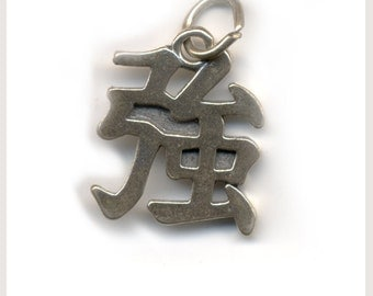 STRENGTH Chinese Character  - Sterling Silver Charm