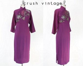 40s Dress Sequin Small / 1940s Dress Asian Cheongsam / Haruko Wiggle Qi Pao Dress