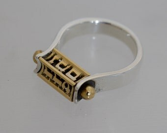 Kabbalah ring,  Reversible  ring, Gold and silver meaningful jewelry. Free expedited shipping