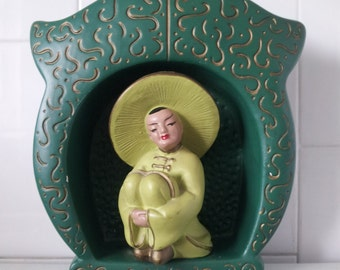 Vintage Asian Heavy Wall Decor