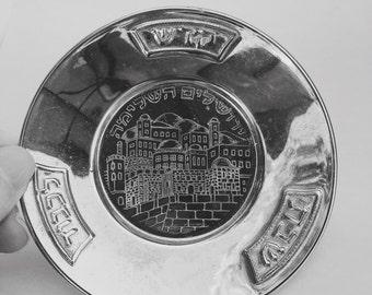 Vintage Jewish decorative plate Jerusalem Israel Judaica silver Hebrew