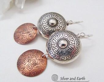 Mixed Metal Earrings, Copper & Silver Earrings, Greek Key Earrings, Handmade Artisan Earrings, Mixed Metal Jewelry, Unique Greek Jewelry