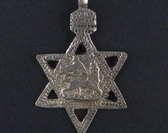 Lion of Judah Star Pendant - Ethiopian Pendant - African Pendant - Silver Rasta Jewelry Making Supplies - Made in Ethiopia ** (EA-108)
