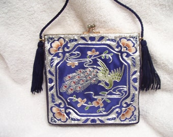 Vintage Asian Peacock Purse. Handmade. Bird Embroidery on Navy Silk. Silver Peach Green. 1970. Inside Pocket. Satin Cord. Gold Tone Metal.