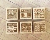"""Discontinued-Japanese Wooden Rubber Stamp from Chamil Garden / Little Path - """"Shop"""" Series for invitation, card making, scrapbooking"""