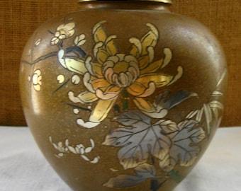 VINTAGE BRASS Vase With Intricate Flower Inlay Work Made in Japan Round Sphere Orb Vase Mid CenturyJapan Brass Vase Mid Mod Japan Brass