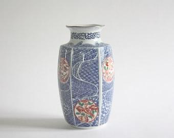 Vintage Japanese Ceramic Vase