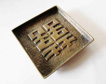 Chinoiserie Brass Trinket Tray, Pocket Change, Ring Holder