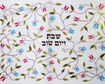 Hallah SHABBAT flowers Shabbos Judaica Bread Challah Cover Israel Yom Tov Jewish #Challah_Cover-flowers-1