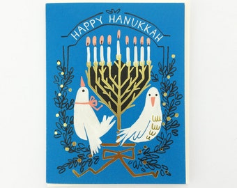 Happy Hanukkah 1pc