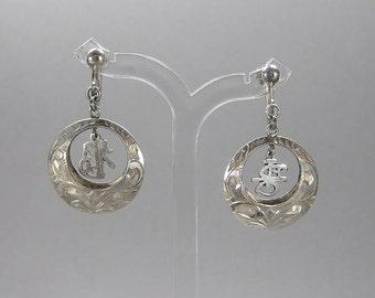 Japanese Sterling Earrings, Kanji, Symbol, Engraved, Hoops, 1920's, 1930's, Vintage Asian Jewelry