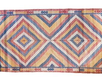 DISCOUNTED 5.5x9.5 Vintage Jijim Carpet