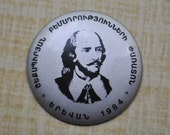 Vintage Soviet plastic badge.