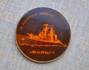 Vintage Soviet Russian badge,pin.
