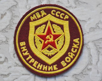 "Vintage Soviet Russian patch.""Ministry of Internal Affairs MVD""."