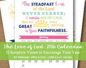 2016 Printable Scripture Calendar   2016 Bible Verse Calendar   Instant Download Calendar for 2016 Planner   Christian Calendar   God's Love