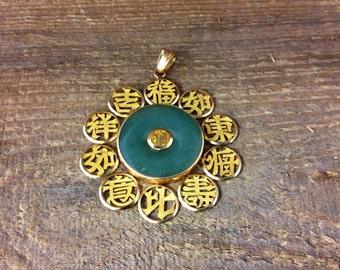 Vintage 18kt Jade Chinese Pendant