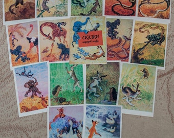 "Vintage postcards USSR. Complete Set of 15 postcards ""Tales of the World"""" in original cover. Drawings by G.Glikman. 1988"