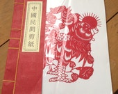 Chinese Red Paper Cut Portfolio - Lot of 10 - Rooster/Bird Images