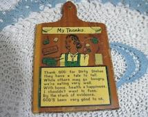 My Thanks Kitschy Kitchen Wooden Bread Board