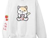 Pre-Order! Strawberry Milk Box Kitty Crewneck Sweatshirt