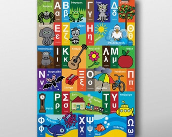 PRINTABLE Greek Alphabet Poster