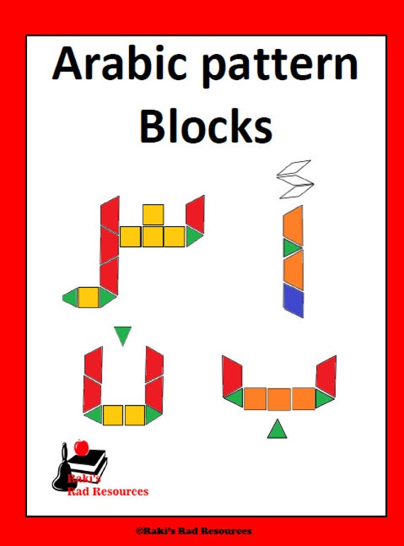 Arabic Alphabets With Pattern Blocks Worksheets Digital