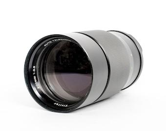 200mm f/3.5 M42 Vivitar Lens