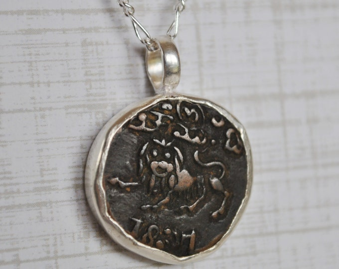 Genuine East Indian 1837's copper coin with Sardula lion on sterling silver necklace ,minimalist