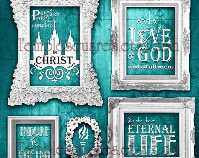 YW Square 2016 mutual theme Press Forward with Steadfastness in Christ. 4 Printable sizes. LDS Young Women Teal style bundle posters